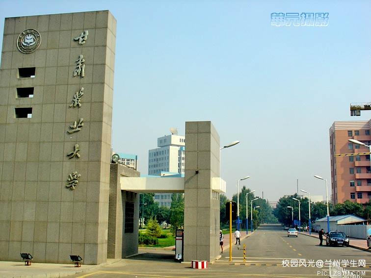 甘肃农业大学校园风光图片 兰州学生网 www; 2014年甘肃农业大学